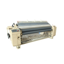 Jlh851 Tsudakoma Water Jet Loom Weaving Machinery Water Jet Loom