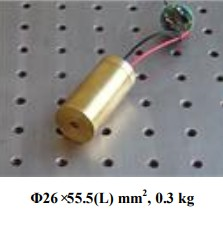 high power laser module