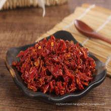 Good quality new products Dried chili Dehydrated Red Pepper
