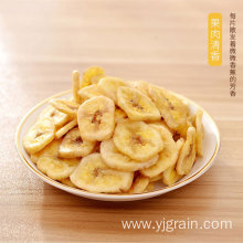Wholesale Agriculture Products High Quality Banana chips
