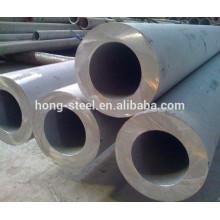 Fondo precio ningbo 2205 duplex acero inoxidable tubo precio de fábrica