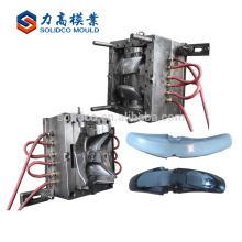 Melhor Preço Profissional Personalizado Elétrica Motocicleta Elétrica Peças Mould Fornecedor Elegante Molde De Segurança