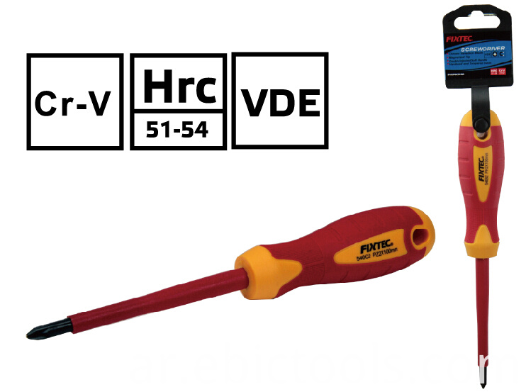 Vde Insulated Phillips Screwdriver
