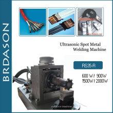 Soudeuse à ultrasons en métal