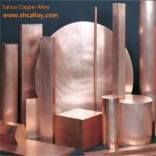 C18150 Alliage de cuivre