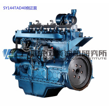 6 Cylinder, 265kw, Shanghai Dongfeng Diesel Engine for Generator Set,