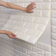 China Wholesale PVC Foil Wall Brick Wallpaper Decorative Paper with 3% off