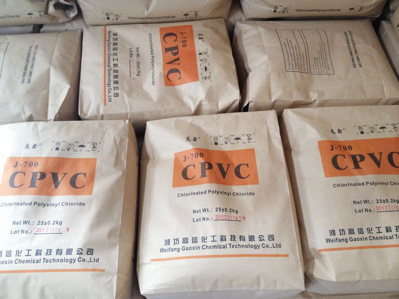 PVC-C Resin For Extrusion And Injection Grade