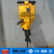 Shandong China Coal YN27C Gasoline Type of Rock Dilling Machine