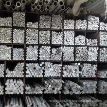 Barre ronde en aluminium 1035 O