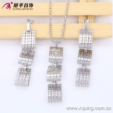 63535 Newest Fashion Pretty Square Rhodium Jewelry Set for Women