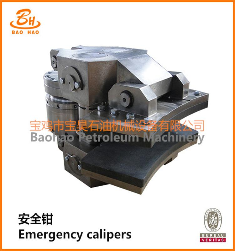 Emergency calipers