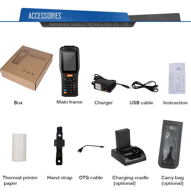 Barcode scanner PDA Android 1204 (9)