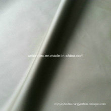 PU Leather for Jackets and Skirts (Art#UWY9021)