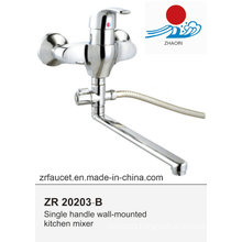 Single Handle Wall Mounted Kitchen Faucet