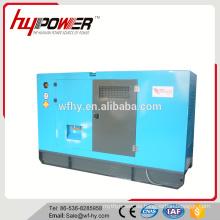 Top Verkauf Stiller Generator 60kva