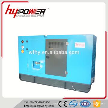 Venta de generador silencioso 60kva