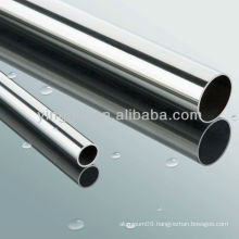 ASTM 1006 High - quality carbon structural steel
