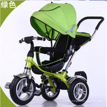 2016 New Luxury Baby Stroller Tricycle