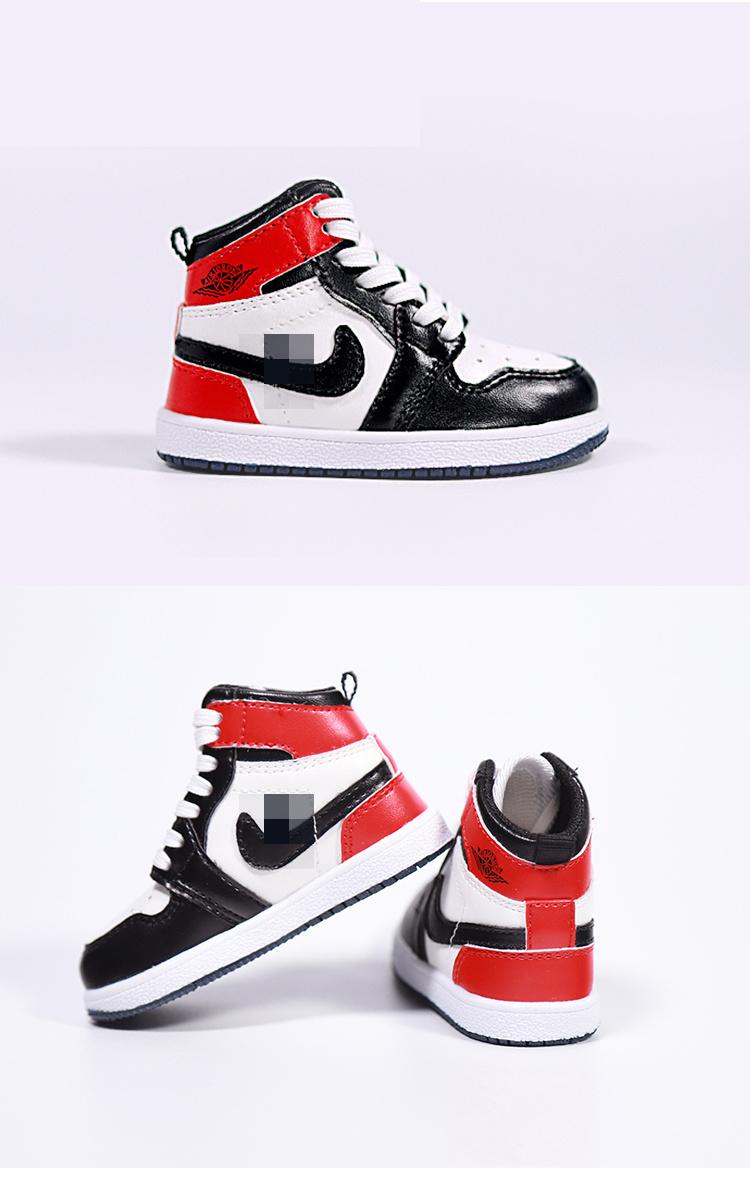 BJD Boy Sports Shoes For SD/70cm