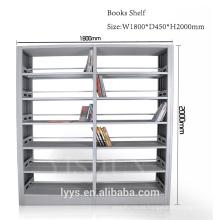 metal bookshelf, school liabrary furniture bookcase