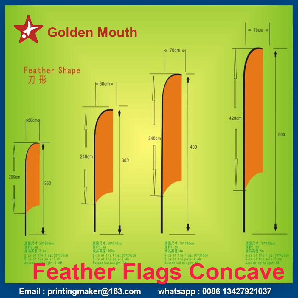 feather flags concave