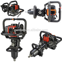 Hot Sales Small Gasoline Powered Impact Wrench