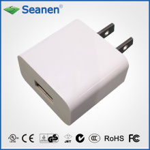 New 5W Charger (extra small size)