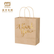 Cheap High Quality Custom Printed Small Brown Kraft Paper Thank You Wedding Party Gift Bags