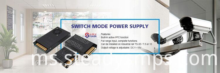 CCTV power supply (6)