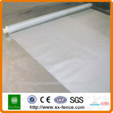 stainless steel wire mesh (200mesh)