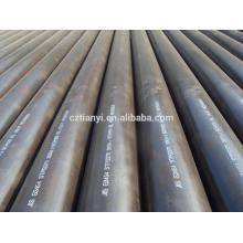 Труба из углеродистой стали - стальная труба API 5l