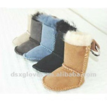 cute boots keychain