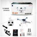 Drone RC Quadcopter 2.4G RC Cx22 Hot-Sell com câmera
