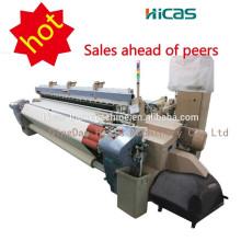 used toyota air jet used power loom machine price