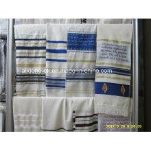 Judaica Jewish Tallit Talit Prayer Shawl