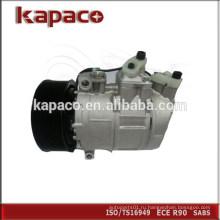 Китайская фабрика denso ac компрессорная муфта для MB5412300611