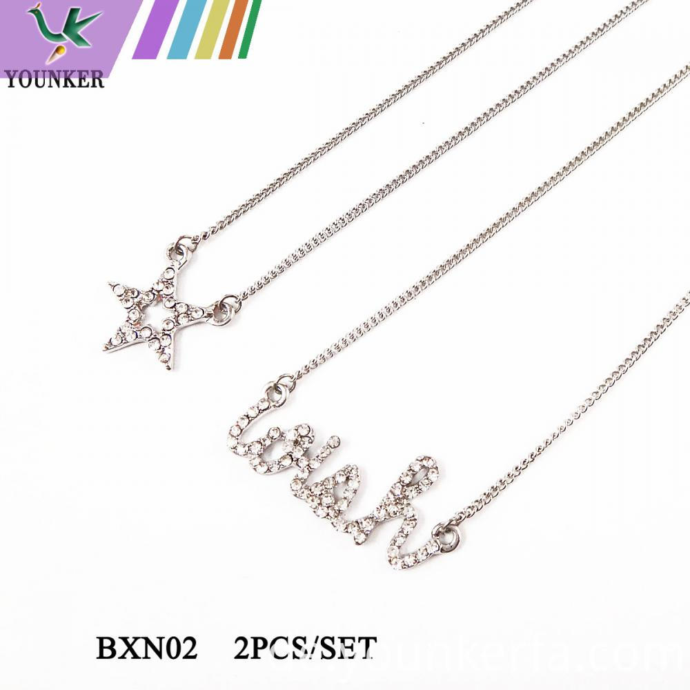Wish Necklace Set
