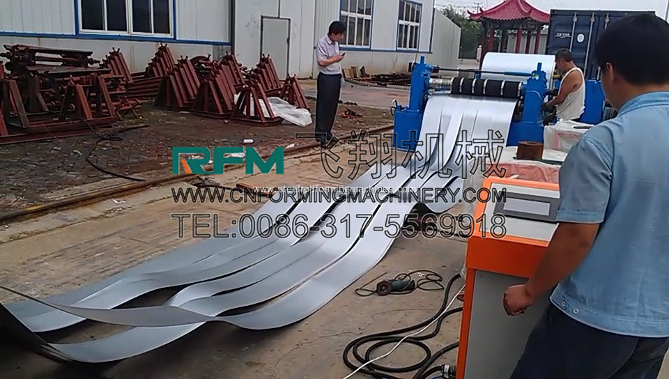 Metal steel slitting machine