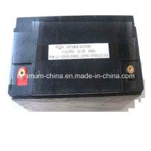 Rechargeable LiFePO4 12V 60ah Solar Battery