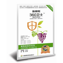 360 Guards-Grape Care and Nutrition
