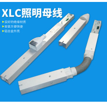 조명 Busbar truncking 시스템