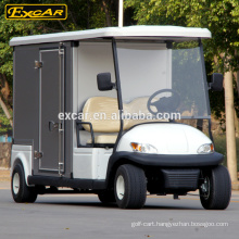 2 seats prices electric golf utility car with cargo
