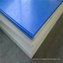 Синий цветные СВМПЭ-листа PE пластичная