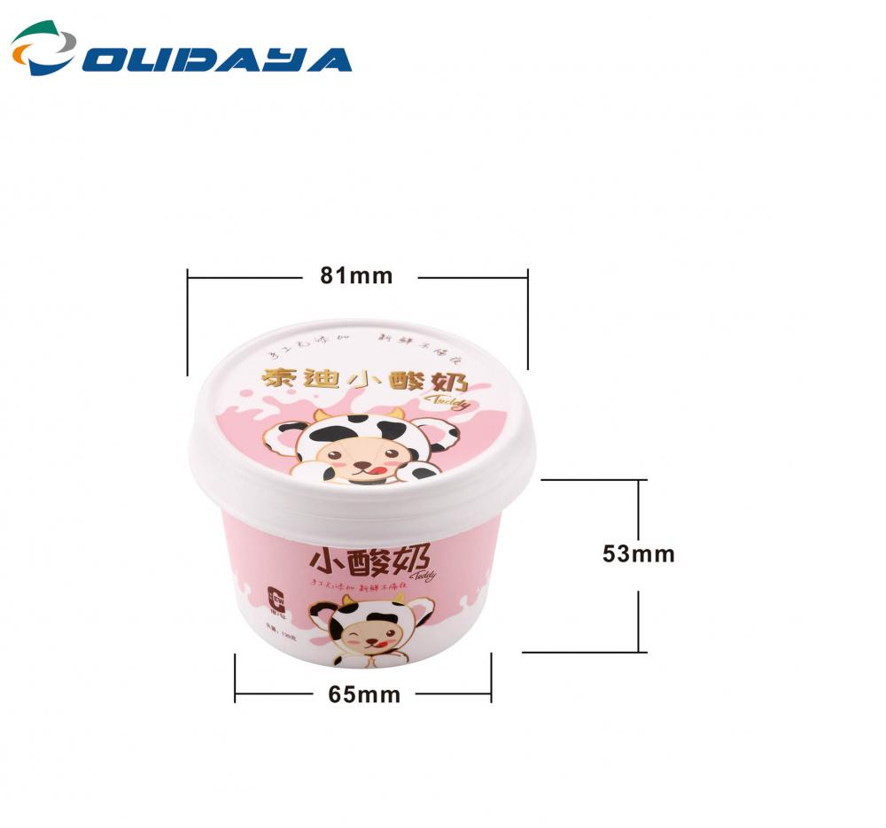 150ml Cup Lid Spoon