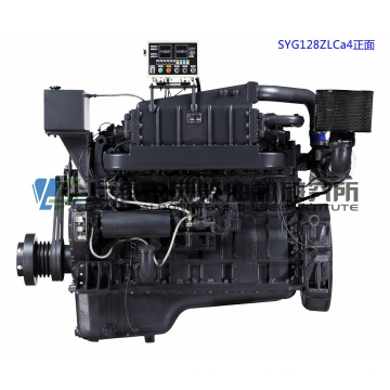 280HP/1800rmp, Shanghai Diesel Engine. Marine Engine G128