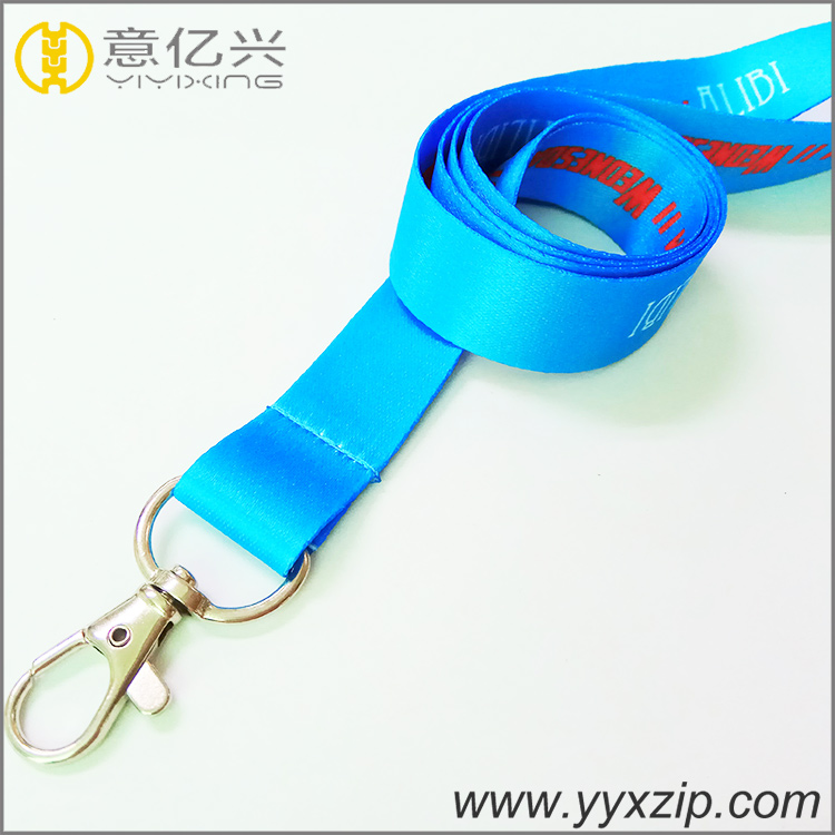 black heat transfer printing lanyard