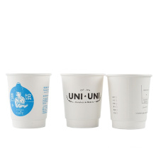 one time Disposable competitive price Party Christmas take-out convenient celebration birthday pla ripple cup