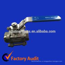 литье 304/316/321/вода/газ/масло-3 частей из нержавеющей стали шариковый клапан