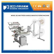 Mattress Handle Manufacturing Machine (BLS)